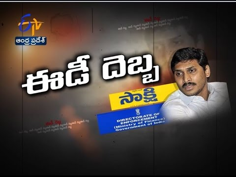 ED Attaches Assets Of Jagan's Media House, Jagathi Publications