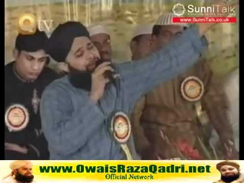 Owais Raza Qadri     Gunahon Ki Adat Chura  Mehfil-e-naat At Boore Wala video