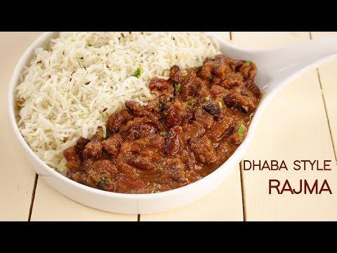 Rajma Recipe - Dhaba Style Punjabi Kidney beans Masala - CookingShooking