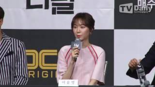 [tvdaily] '터널' ★이유영★