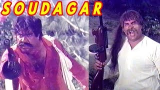 Download SOUDAGAR (1993) - SULTAN RAHI, SAHIBA, KHUSHBOO, ARIF LOHAR - OFFICIAL FULL MOVIE 3Gp Mp4