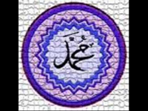 Hijjaz Tola'al Badru Alaina Lyrics video