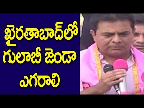 Minister KTR Road Show In Khairathabad Constituency | TS Election Campaign || Great Telangana TV
