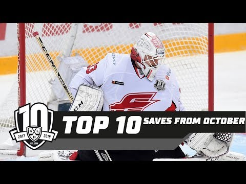 KHL Top 10 Saves fo October'17