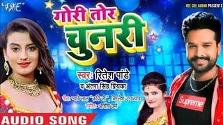 #DjSanjay Gori Tori Chunari Ba Lal Lal Re Dj Remix by sanjay