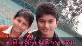 Jani Ekdin Ami Chole Jabo Ft.Hridoy khan By Rahim @AR@