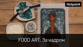 Hotpoint | FOOD ART | За кадром