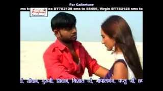 Bhojpuri Hot Song | Pyar Kahe Tu Hamra Se Kailu | Sanjay Chaila