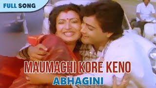 Maumachi Kore Keno | Asha Bhonsle And Amit Kumar | Ahankar | Bengali Latest Songs