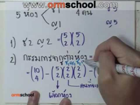 ตัวอย่างormMath : ความน่าจะเป็น