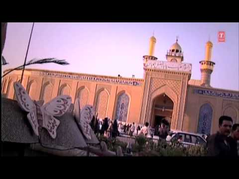 Rahe Haq Mein Ghar Loota De - Muslim Devotional Video Song -...