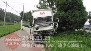 China traffic accidents daily collection 20180525
