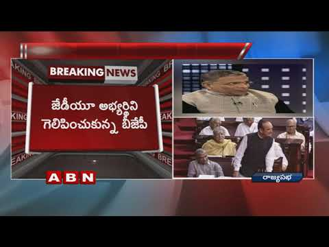 Congress leader Ghulam Nabi Azad speech after Rajya Sabha Deputy Chairman Election Results