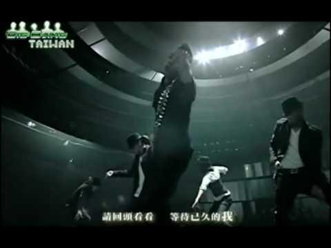 BIG BANG-太陽-Wedding Dress MV(YG Edit Ver.)(繁中字幕)
