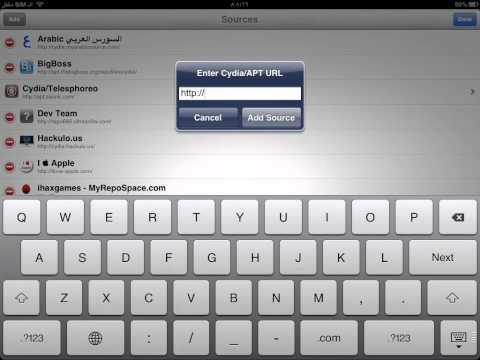 هاك جديد لي ماين كرافت على الايباد : hack Minecraft in iPad
