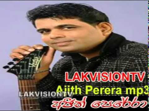 Ajith Perera Mp3 video