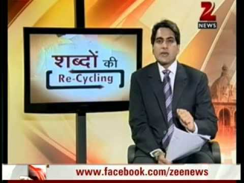 Zee News : Delhi Rape : Watch GUDIYA'S Father's Shocking tale EXCLUSIVE on Zee News