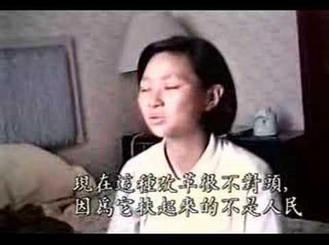 纪录片天安門 六四事件 Tiananmen Square protests Part.4of20 with English Subs