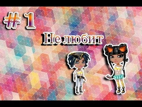 Тбили Тёплый - Не любит (ft. Жека Кто ТАМ)