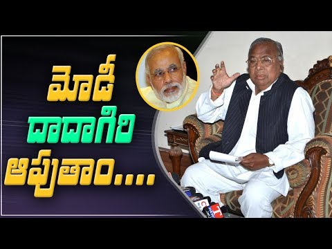 V Hanumantha Rao Sensational Comments On Modi | Alleges KTR and Modi Alliance | ABN Telugu