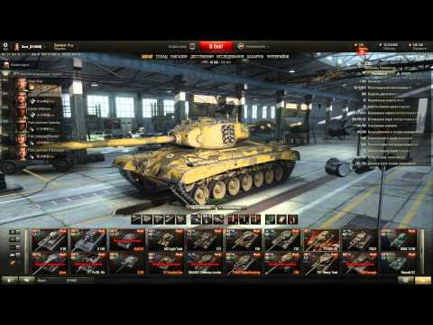 на каких танках лучше играться в укрепрайонах