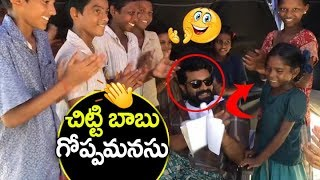 Ram Charan Kind Heart 😘 | Rangasthalam Movie Making | Rangasthalam Movie | Samantha | Sukumar