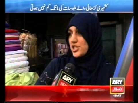"azad kashmir arynews "" Eid Shopping ""  Kashmiri Dresses Muzaffarabad / sardae raza 03455891595"