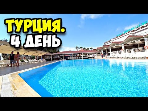 Турция || 4 день || Более полный обзор отеля Armas Green Fugla Beach || Что нам понравилось в отеле