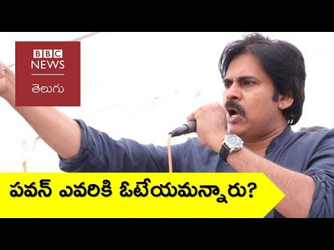 Pawan Kalyan on Telangana elections – BBC News Telugu