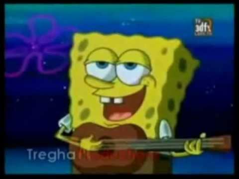 Sponge bob- China dynamite