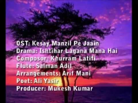 Kesay Manzil Pe Jaain OST Pakistani Drama Title Video Song By...
