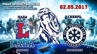 Лада Тл до 17 : Сибирь до 17