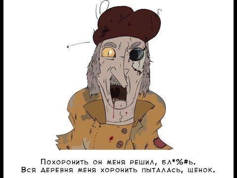 Терминатор 5 Генезис Русский Трейлер (нарезка из м/ф Простоквашино)