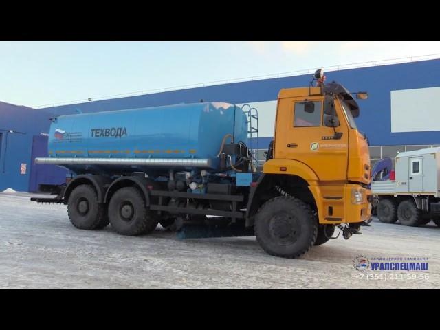 Поливомоечная машина 15 м³ Камаз 6522-3010-RG производства Уралспецмаш