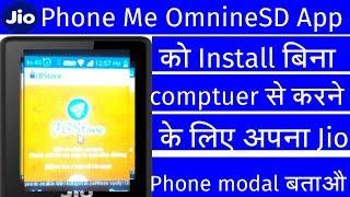 Jio Phone Me OmnieSD App को चलाने के लिए दो अपना Jio Phone Modal जल्दी से कमेंट कर दो