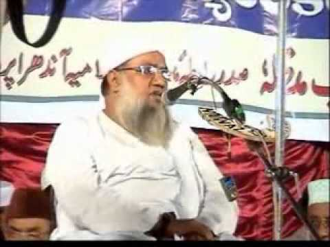 Moulana Sajjad Nomani Anti Dahshat Gardi Convention Hyderabad 1-3 video