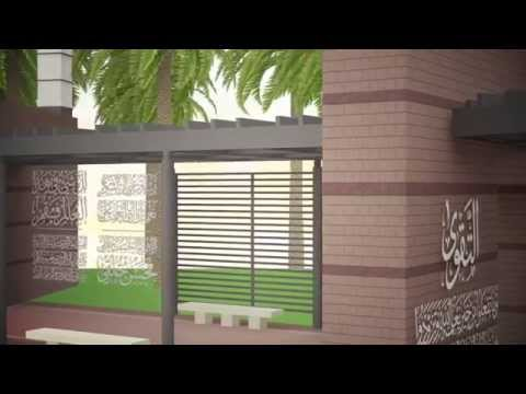Capital Arts Design & Advertising | Alturki Business Park Video