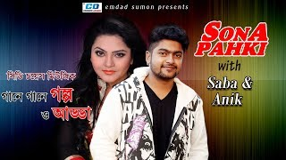 Sabrina Saba and Anik Sahan New Folk Song Comming Soon...