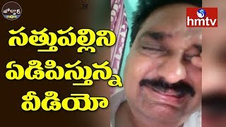 TRS Leader Matta Dayanand Crying Over Rumors | Sathupalli | Jordar News | hmtv