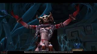 "World of Warcraft BFA (Орда) ""Назмир"" №"