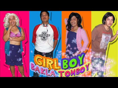 Full movie online   girl boy bakla tomboy