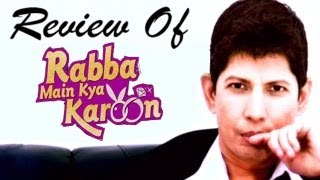 Rabba Main Kya Karoon - Rabba Main Kya Karoon : Online Movie Review