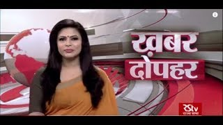 Hindi News Bulletin | हिंदी समाचार बुलेटिन – Jan 26, 2019 (1:30 pm)