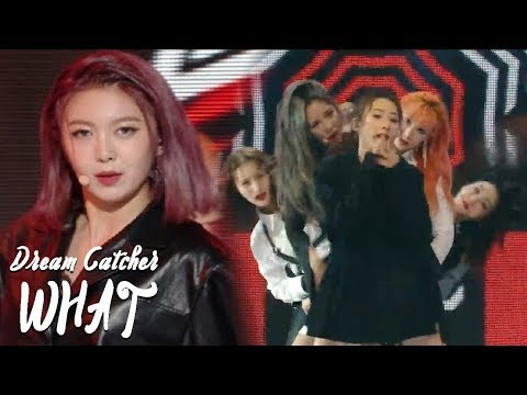 [Comeback Stage] Dreamcatcher - What , 드림캐쳐 - What Show Music core 20180922