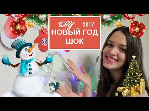 Алена венум подарок на новый год