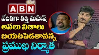 Exclusive Interview with Ramky over Kathi-Pawan controversy | Part 3