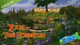 The Sims 4: Tour ~ The Hobbiton and the Bag End ● The Hobbit & The Lord of the Rings
