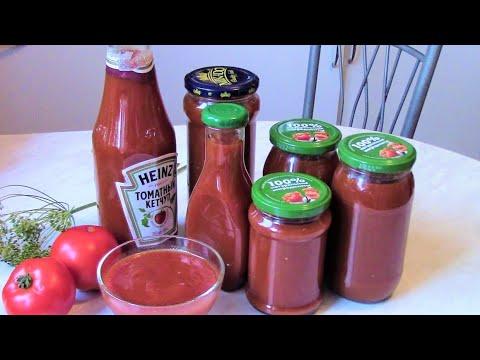 Вкусный кетчуп в домашних условиях с помидоров 768