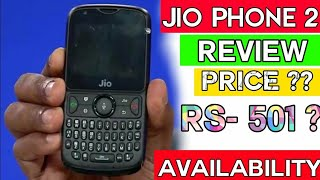Jio Phone 2 Full Review and lunch Date full Specification [ Full Update ]