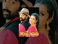 Kodanda Ramudu | Full Length Telugu Movie | J.D.Chakravarthy, Rambha